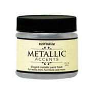 Акриловая краска с эффектом насыщенного металлика Metallic Accents Чистое серебро 56.7гр